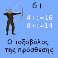 arrowmath2intro.html